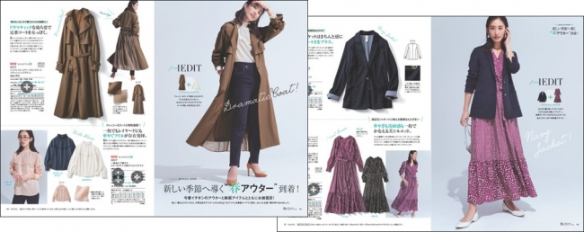 フェリシモのファッションブランド「IEDIT」