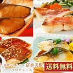 テレビ東京「虎ノ門市場」