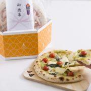 森山ナポリの冷凍ピザ