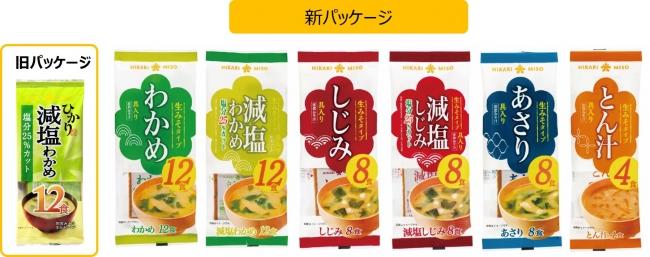 ひかり味噌の『具材練り込みタイプの即席生みそ汁』