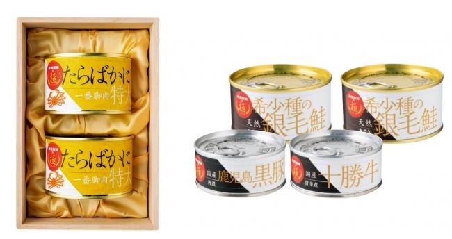 <『家庭画報』監修>贈りものに喜ばれる オリジナル缶詰「家庭画報の極シリーズ」2020年1月6日(月)より販売スタート