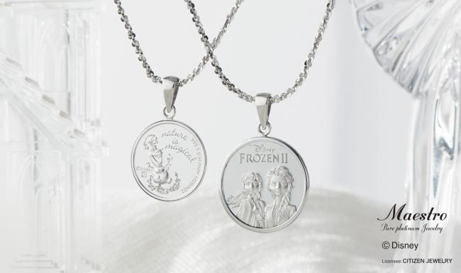 【QVCジャパン】「アナと雪の女王2」限定数メダルジュエリー