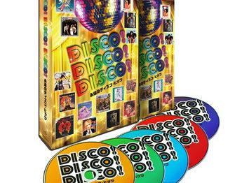 ショップジャパン【DISCO! DISCO! DISCO!~永遠のディスコ・ヒッツ~】