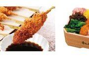ショップチャンネル「おうちで味わう!うまいもの巡り 全国グルメ物産展」