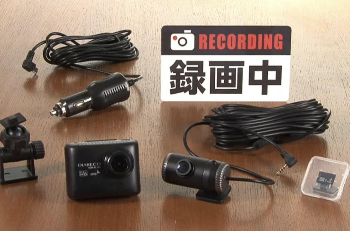 ヒロミ通販「後方カメラ付きドライブレコーダー」
