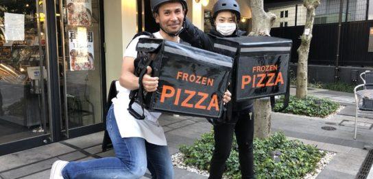 PST六本木「宅配冷凍ピザ」