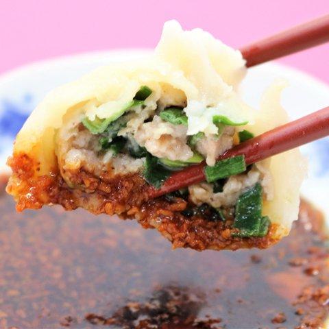 中国家庭料理「山東」の水餃子