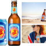 家庭用ビールサーバー「キリン ホームタップ」で「ブルックリンサマーエール」の取り扱い開始!